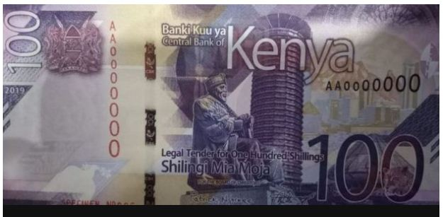 What to Expect After the Printing of Kenya's New Banknotes