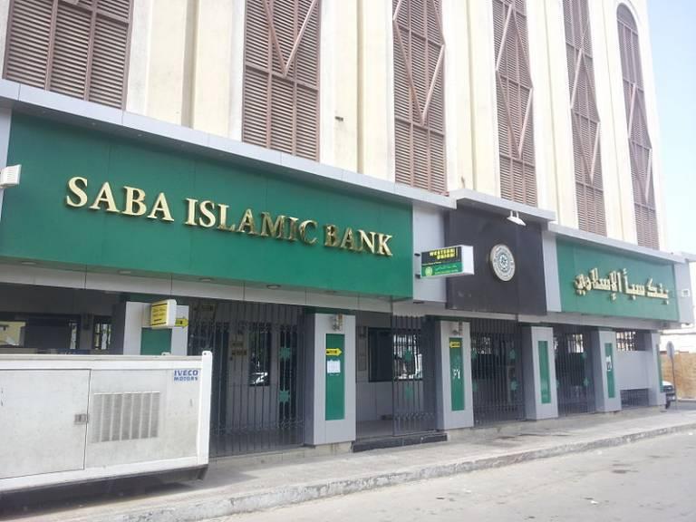 Islamic banking in africa