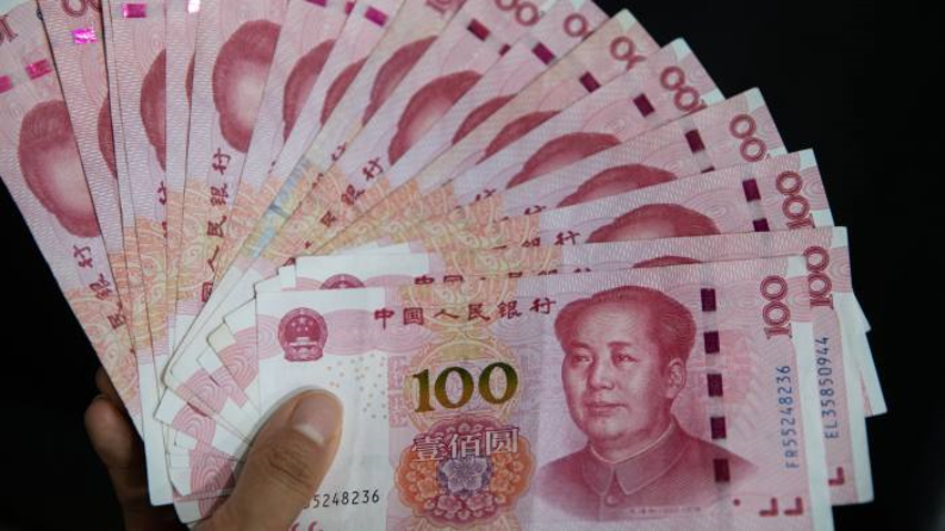 Currency manipulation in China