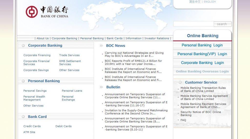 bank accounts hong kong